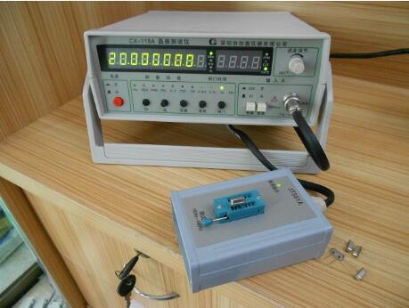 有源振荡器参数定义知识解答