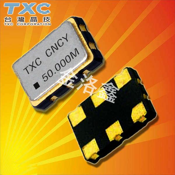 TXC晶振,有源晶振,CT晶振,CT-156.250MCC-T晶振