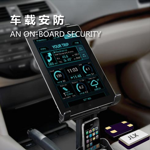 晶振(zhen)產品(pin)應用個個行業領域(yu)