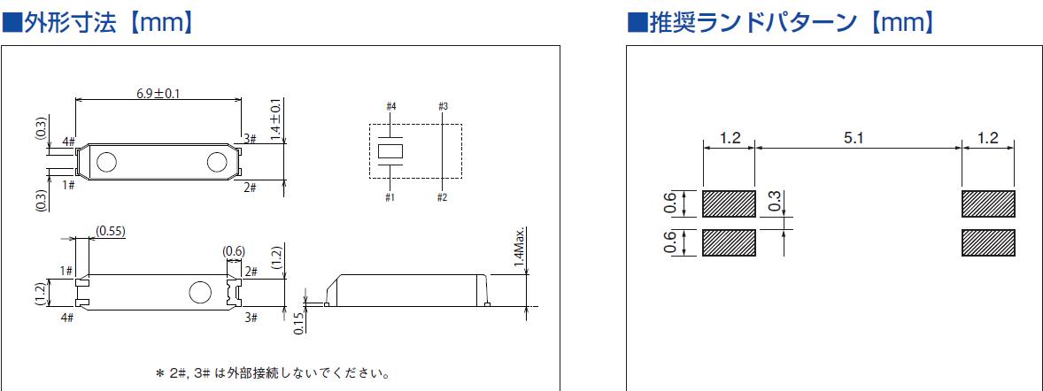 西铁城晶振,石英晶体谐振器,CM130晶振