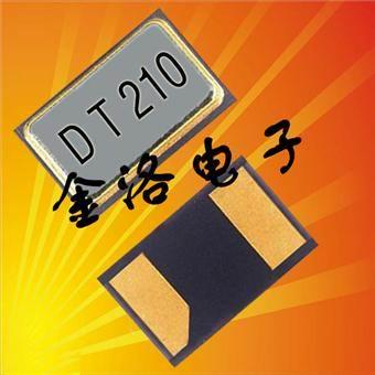 KDS晶振,32.768K晶振,DST210A晶振