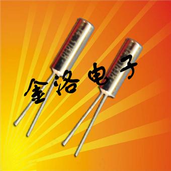 精工晶振,VT-308晶振,智能通讯晶振