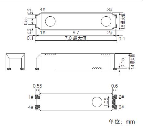 精工晶振,贴片晶振,SSP-T7-F晶振