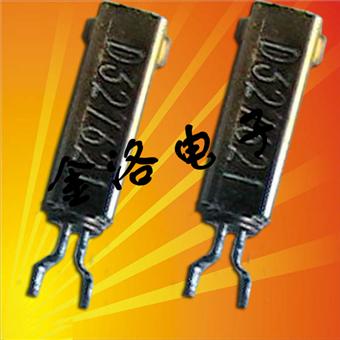 KDS晶振,弯脚晶振,SM-14J晶振