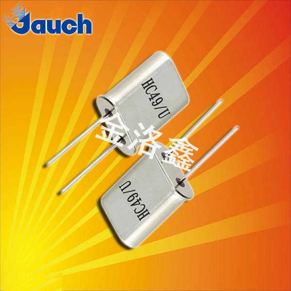 Jauch晶振,石英晶振,HC-49/U晶振