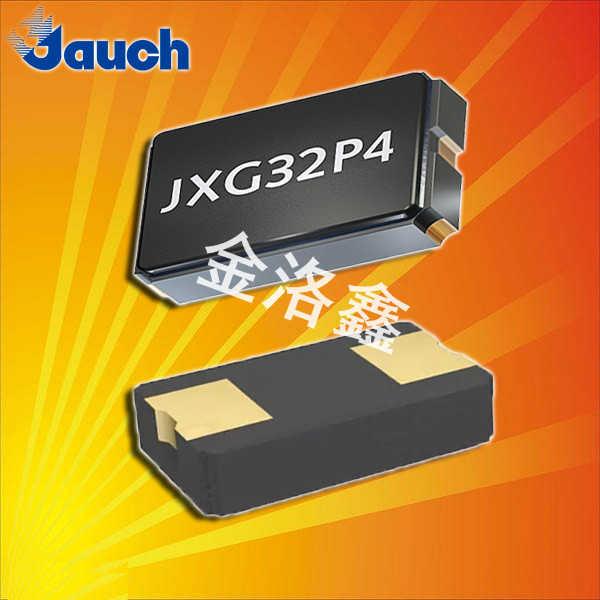 Jauch晶振,贴片晶振,JXG75P2晶振,石英晶振