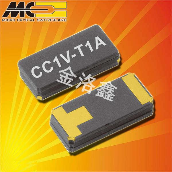 微晶晶振,音叉晶体,CC1V-T1A晶振