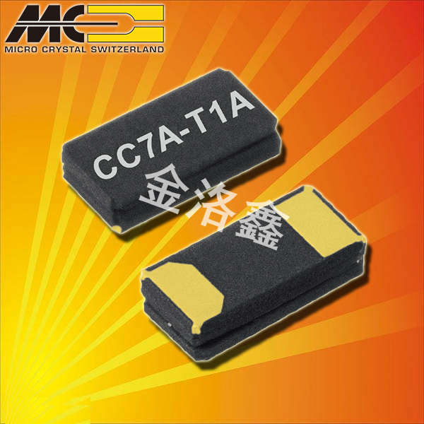 微晶晶振,石英晶振,CC7A-T1A晶振