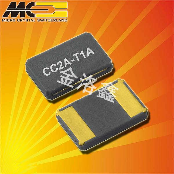 瑞士微晶晶振,贴片晶振,CC2A-T1A晶振