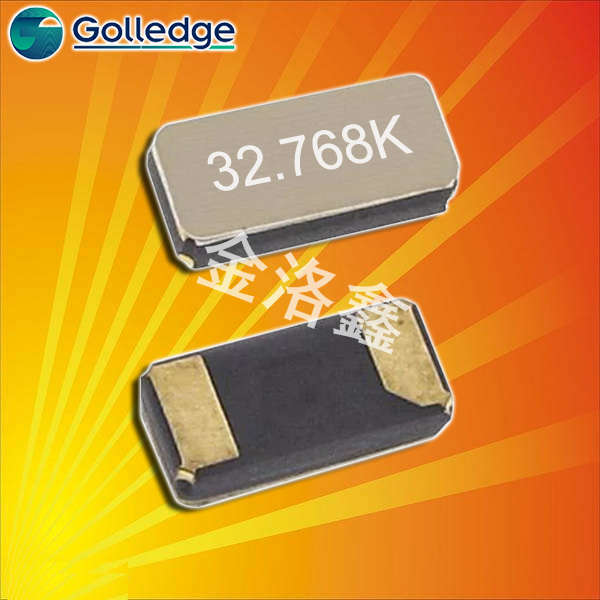 Golledge晶振,32.768K晶振,CM7V晶振