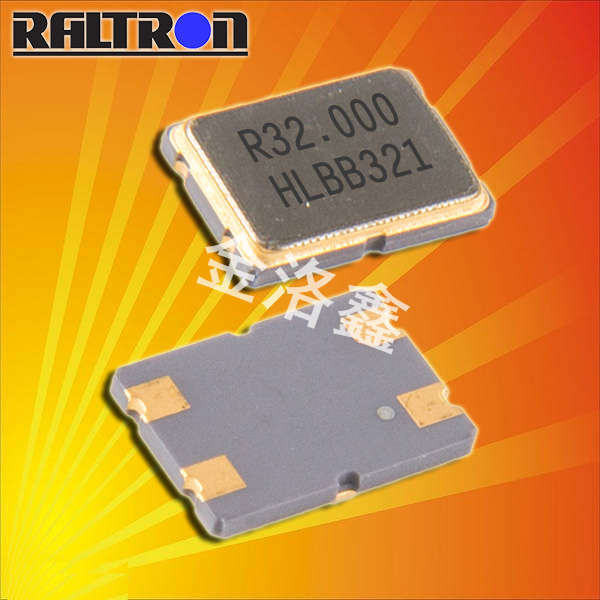 Raltron晶振,石英贴片晶振,H13晶振