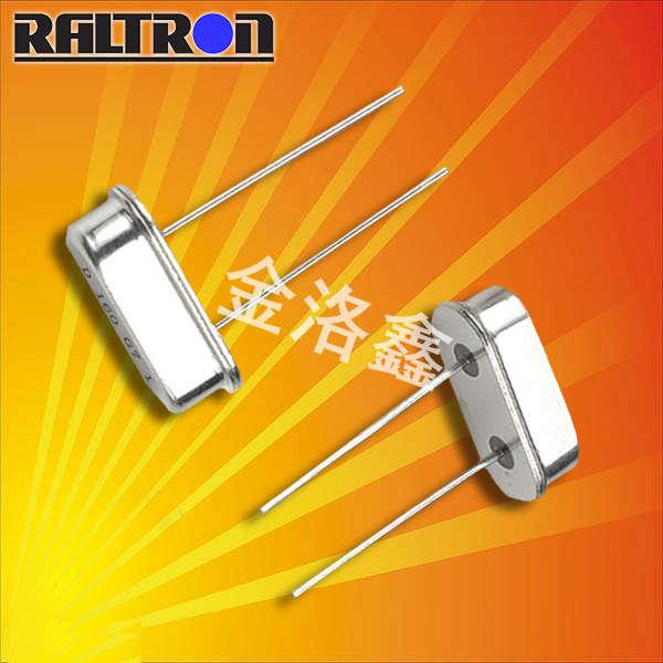 Raltron晶振,插件晶振,AS晶振