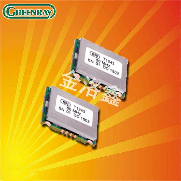 Greenray晶振,石英晶体振荡器,T1243晶振