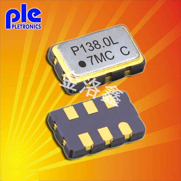 Pletronics晶振,5032有源晶振,LV55D晶振