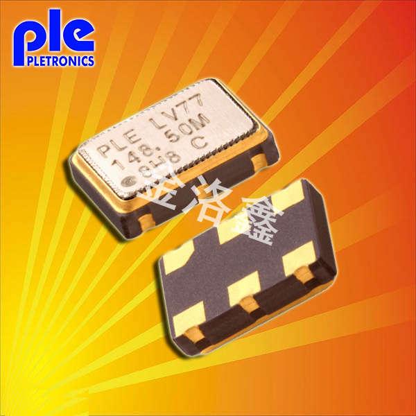 Pletronics晶振,7050石英晶振,LV77D晶振