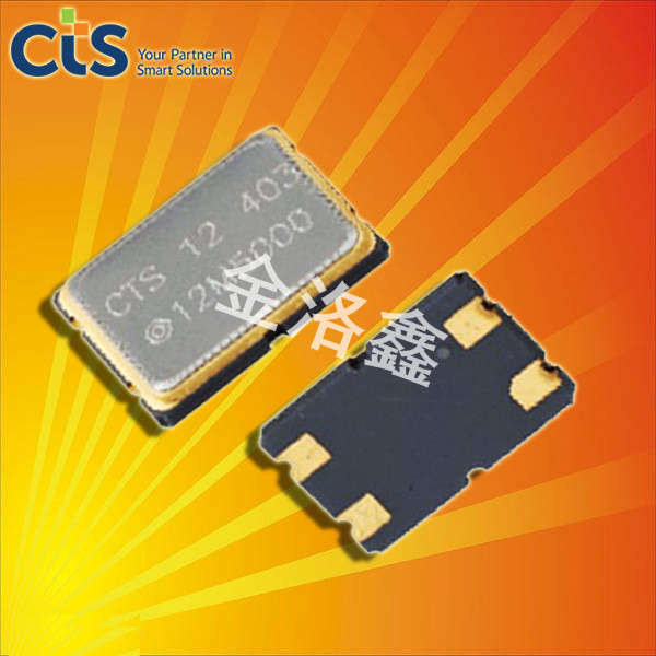 CTS晶振,7050无源晶体,407晶振