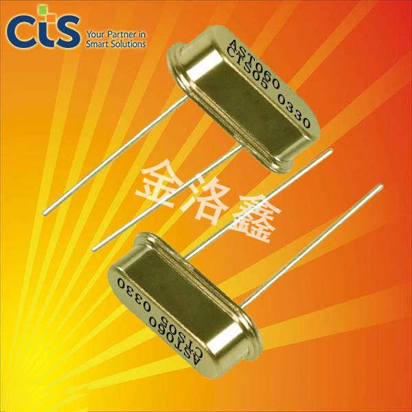 CTS晶振,DIP插件晶振,ATS晶振