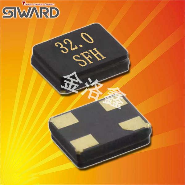 希华晶振,5032贴片晶振,GX-50324晶振
