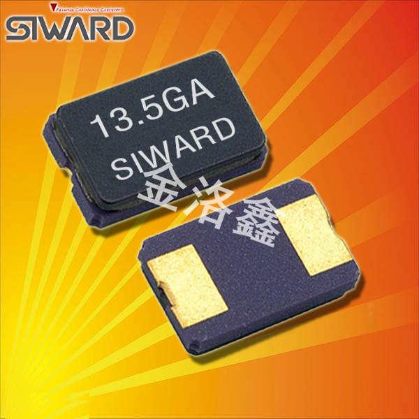 希华晶振,贴片晶振,GX-50324晶振,台产谐振器