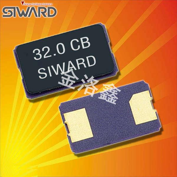 希华晶振,进口石英晶体,GX-60352晶振