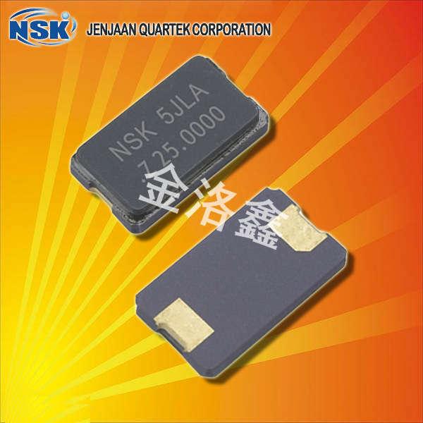 NSK晶振,压电石英晶体谐振器,NXC-63-APA-GLASS晶振