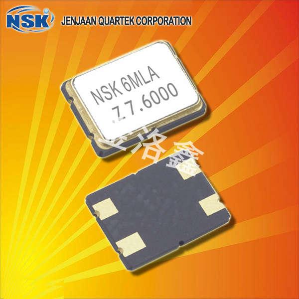 NSK晶振,5*7mm贴片晶振,NXD-75晶振