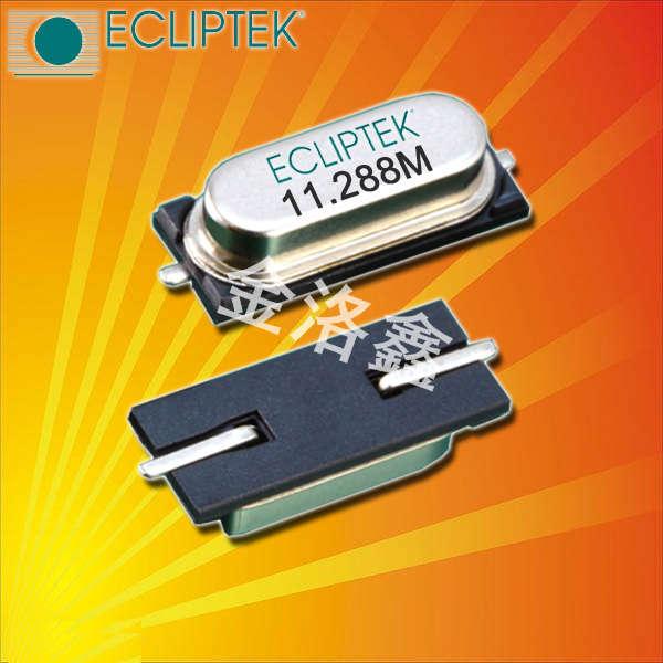 ECLIPTEK晶振,E2SAA晶振,E2SAA18-14.7456M TR晶振