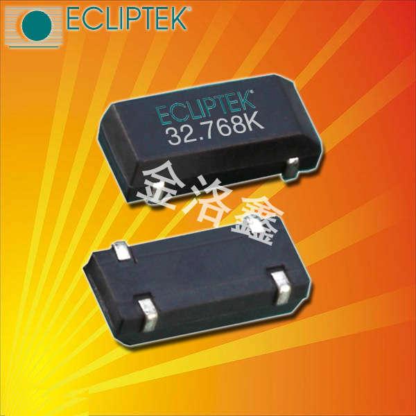 ECLIPTEK晶振,音叉晶振,E1WSDA12-32.768K晶振
