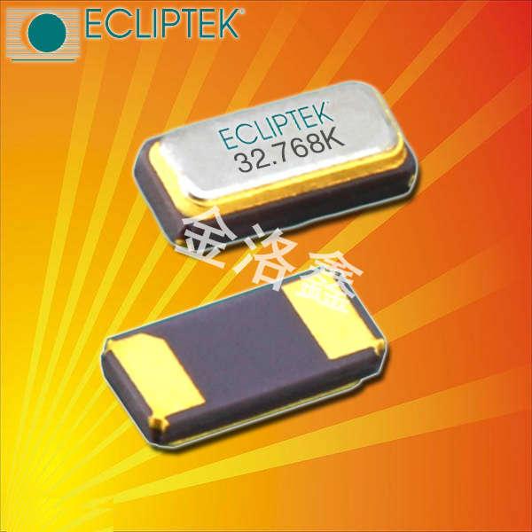 ECLIPTEK晶振,3215时钟晶体,E8WSDC12-32.768K晶振