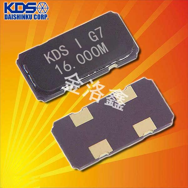 KDS晶振,SMD晶振,DSX151GAL晶振