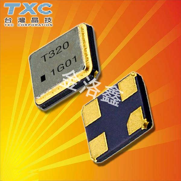 TXC晶振,贴片晶振,7M晶振
