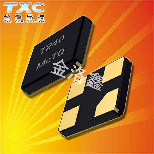 TXC晶振,贴片晶振,7S晶振