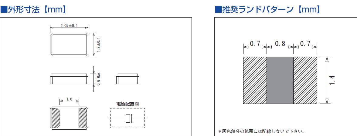 西铁城晶振,贴片晶振,CM2012H晶振