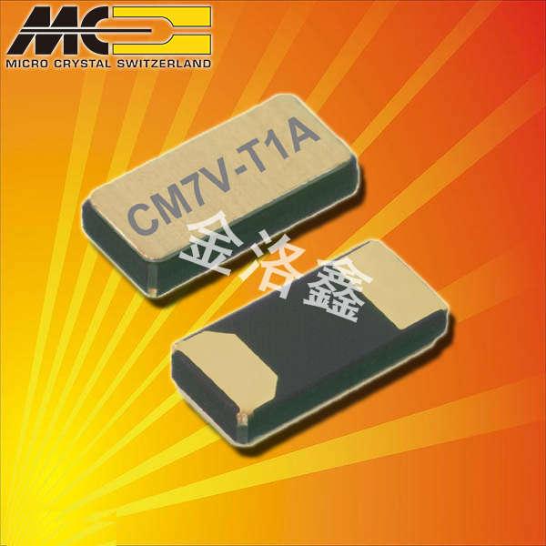 微晶晶振,贴片晶振,CM7V-T1A_03晶振,美国进口32.768K晶振