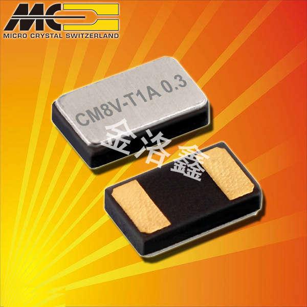 微晶晶振,贴片晶振,CM8V-T1A 0.3晶振,石英晶振