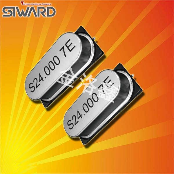 希华晶振,贴片晶振,LP-4.2S晶振,假面石英晶振