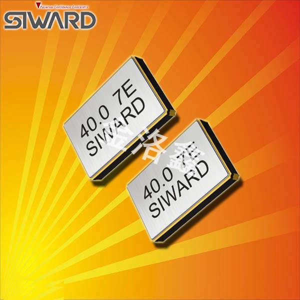 希华晶振,贴片晶振,SX-6035晶振,台湾晶振