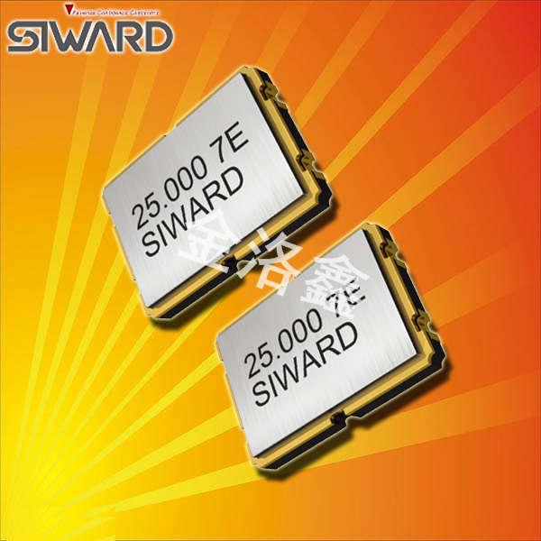 希华晶振,贴片晶振,SX-7050晶振,石英晶体谐振器
