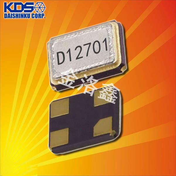 KDS晶振,贴片晶振,DSX321SL晶振,SMD石英晶振