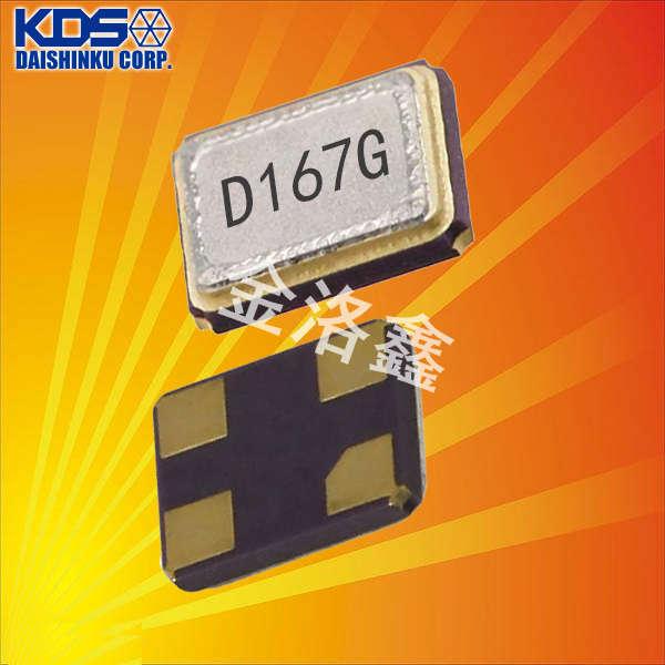KDS晶振,贴片晶振,DSX1210A晶振,小体积石英晶体
