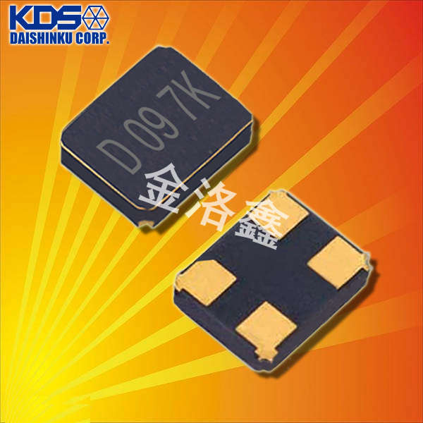 KDS晶振,贴片晶振,DSX321G晶振,进口谐振器