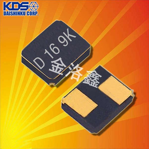 KDS晶振,贴片晶振,DSX320G晶振,贴片谐振器