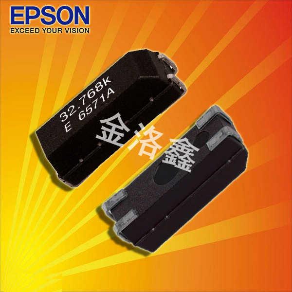爱普生晶振,贴片晶振,MA-506晶振,进口石英贴片