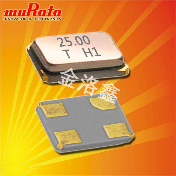 村田晶振,MCR1612晶振,XRCMD32M000FXP50R0晶振