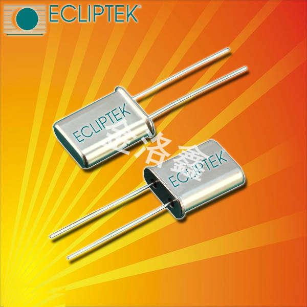 ECLIPTEK晶振,石英晶振,EUEA18-1.8432M晶振,欧美插件晶振