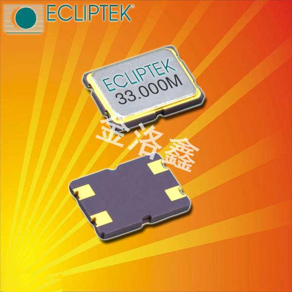 ECLIPTEK晶振,贴片晶振,EA5070PA12-26.000M TR晶振,石英无源晶振