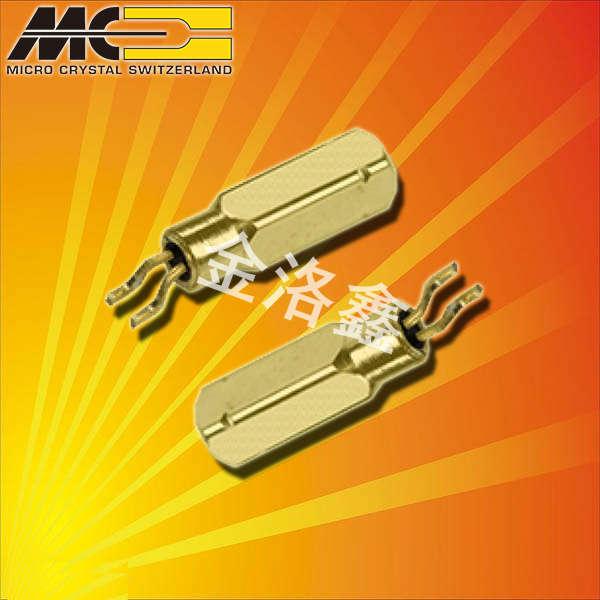 微晶晶振,石英晶振,MS3V-T1R晶振,进口晶振