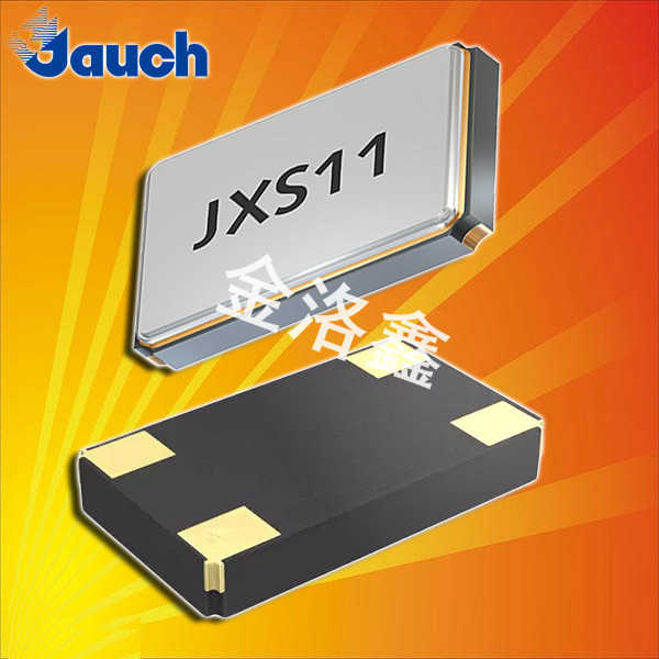 Jauch晶振,贴片晶振,JXS53P4晶振,石英SMD晶振