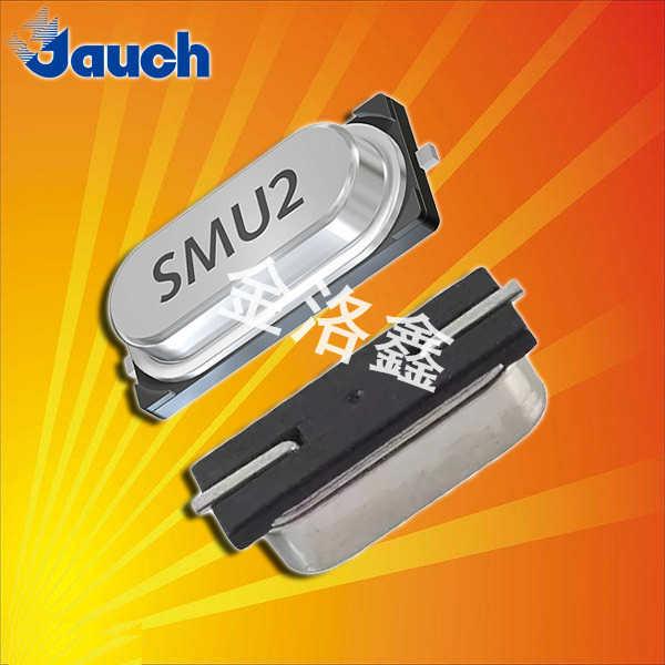 Jauch晶振,贴片晶振,SMU3晶振,进口SMD晶振