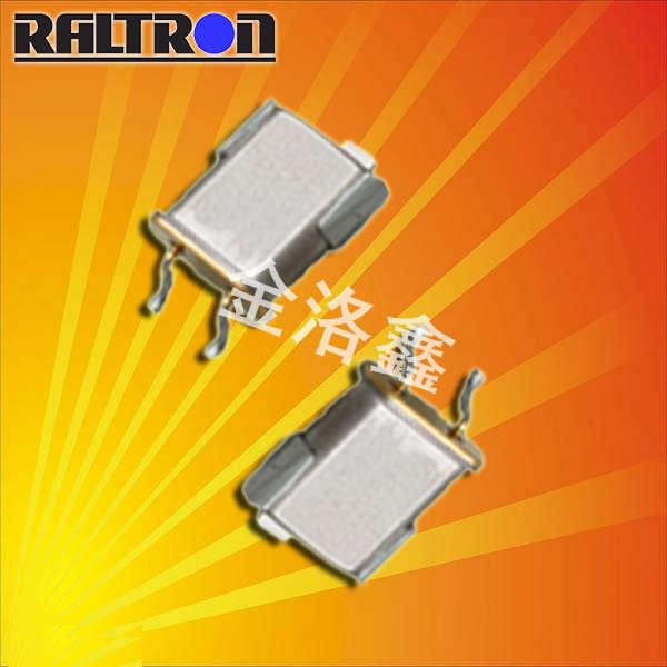 Raltron晶振,石英晶振,C-SMD晶振,插件晶振